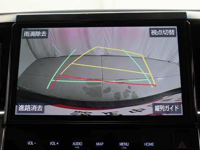2.5Z Aエディション ナビTV 両側Pスライドドア メモリーナビ Bカメラ 4WD ETC フルセグTV スマートキ-(12枚目)