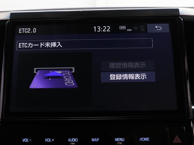 2.5Z Aエディション ナビTV 両側Pスライドドア メモリーナビ Bカメラ 4WD ETC フルセグTV スマートキ-(13枚目)