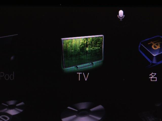 Si ダブルバイビー フルセグ メモリーナビ バックカメラ 衝突被害軽減システム ETC 両側電動スライド LEDヘッドランプ 3列シート ウオークスルー ワンオーナー DVD再生 ミュージックプレイヤー接続可 記録簿(9枚目)