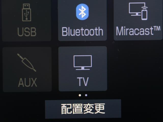 S Cパッケージ フルセグ メモリーナビ バックカメラ ドラレコ 衝突被害軽減システム ETC LEDヘッドランプ DVD再生 ミュージックプレイヤー接続可 記録簿 安全装備 オートクルーズコントロール 電動シート(9枚目)