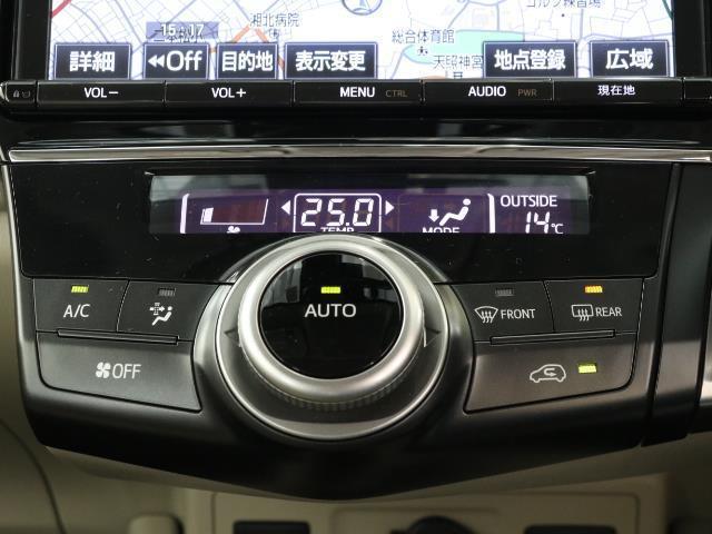 G Rカメラ パノラマルーフ Pシート TVナビ DVD LEDヘッド ETC イモビライザー メモリーナビ 記録簿 CD キーレス アルミ オートエアコン ABS カーテンエアバック スマートキ(12枚目)