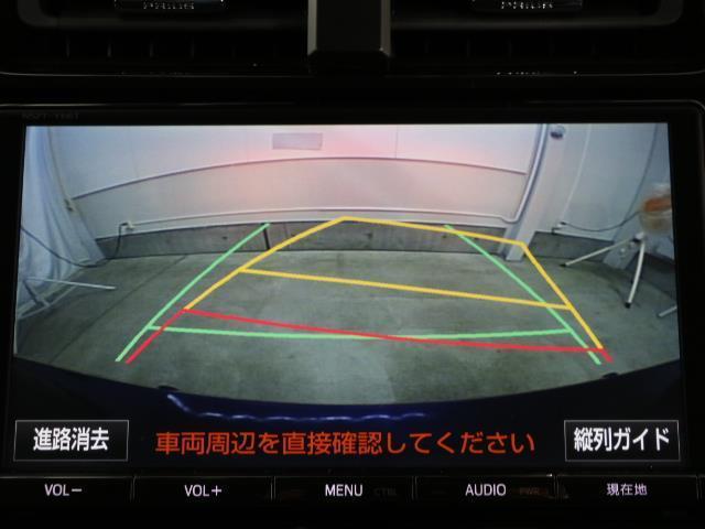 A スマートキ PCS アルミ 1オナ メモリ-ナビ CD LEDライト Bカメラ DVD ETC イモビライザー キーレス ABS 横滑り防止装置 パワステ フTV レーダークルーズC Dレコ(8枚目)
