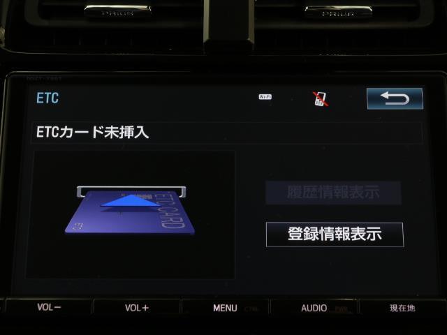 A スマートキ PCS アルミ 1オナ メモリ-ナビ CD LEDライト Bカメラ DVD ETC イモビライザー キーレス ABS 横滑り防止装置 パワステ フTV レーダークルーズC Dレコ(9枚目)