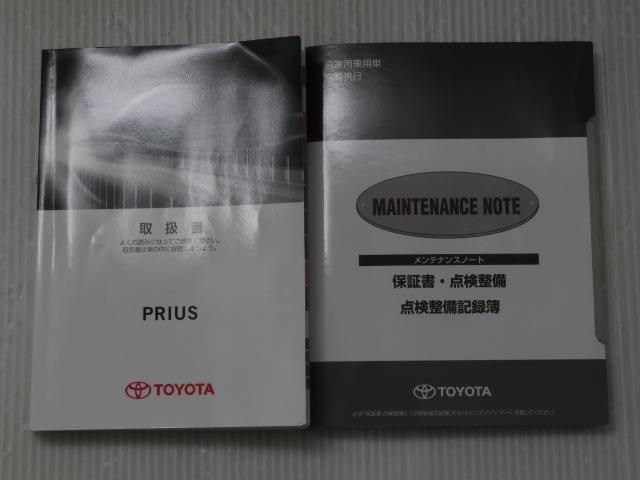 A スマートキ PCS アルミ 1オナ メモリ-ナビ CD LEDライト Bカメラ DVD ETC イモビライザー キーレス ABS 横滑り防止装置 パワステ フTV レーダークルーズC Dレコ(20枚目)