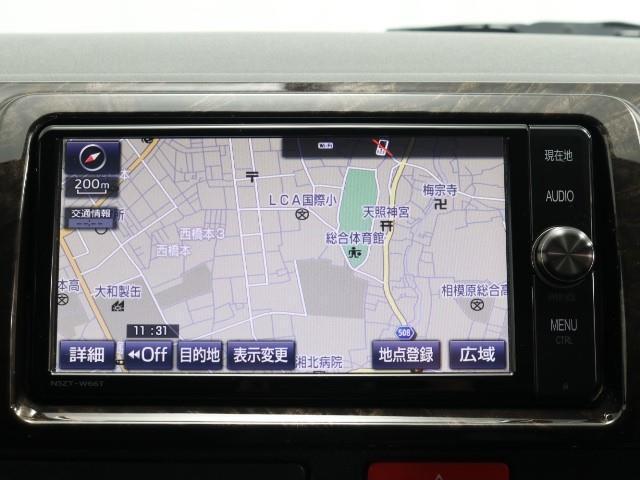 スーパーGL ダークプライム ナビTV Bカメラ 盗難防止システム ETC ドラレコ メモリーナビ フルセグ キーレス スマキー LEDヘッドライト(5枚目)