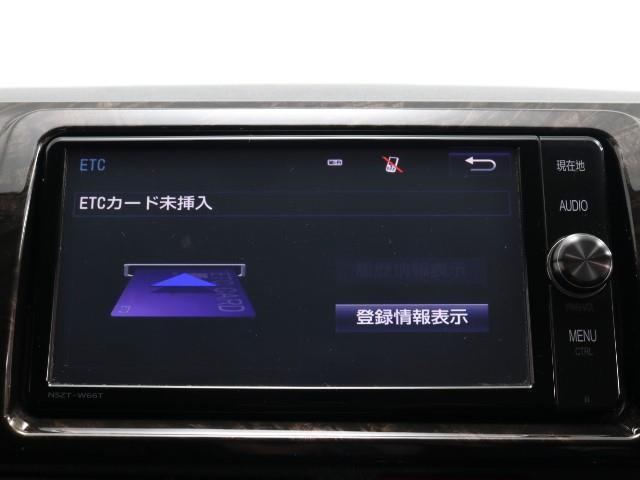 スーパーGL ダークプライム ナビTV Bカメラ 盗難防止システム ETC ドラレコ メモリーナビ フルセグ キーレス スマキー LEDヘッドライト(7枚目)