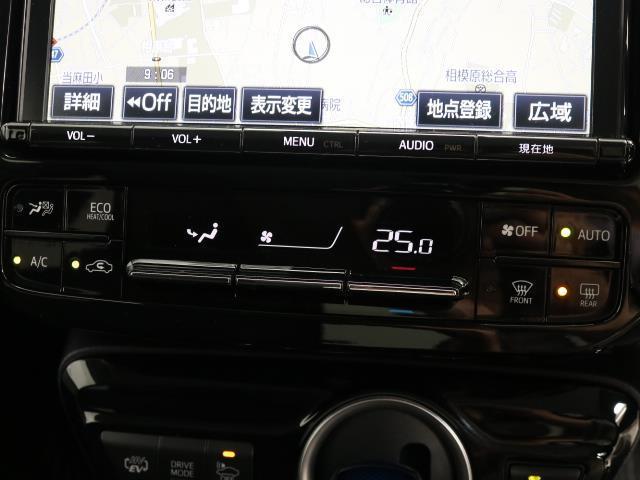 Sセーフティプラス ナビTV ワンオーナー ドライブレコーダー ETC フルセグ メモリナビ スマートキー CD イモビライザー 衝突被害軽減 AW Bカメ DVD LEDヘットライト(12枚目)