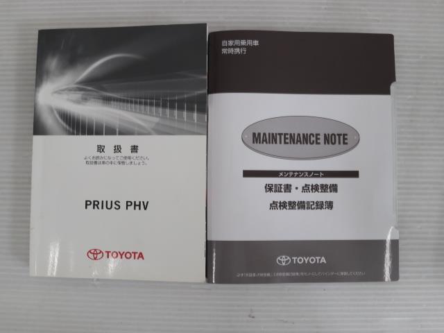 Sセーフティプラス ナビTV ワンオーナー ドライブレコーダー ETC フルセグ メモリナビ スマートキー CD イモビライザー 衝突被害軽減 AW Bカメ DVD LEDヘットライト(20枚目)