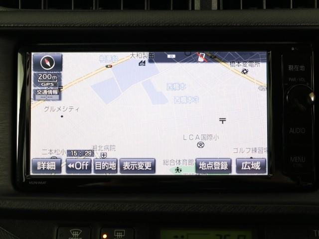 G AUX 横滑り防止機能 TVナビ パワステ メモリナビ ABS DVD 記録簿 オートエアコン エアバック 盗難防止システム パワーウィンドウ キーレスエントリ- スマートKey フルセグ地デジ(7枚目)