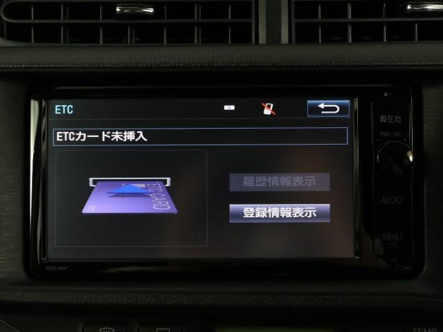 G AUX 横滑り防止機能 TVナビ パワステ メモリナビ ABS DVD 記録簿 オートエアコン エアバック 盗難防止システム パワーウィンドウ キーレスエントリ- スマートKey フルセグ地デジ(9枚目)
