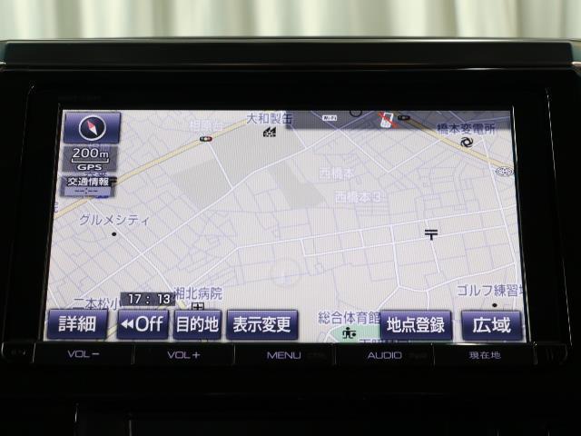 2.5Z Gエディション 両側パワースライドドア LED 4WD ETC フルセグTV バックカメラ メモリーナビ クルーズコントロール ドライブレコーダー ワンオーナー 後席ディスプレイ 本革シート アイドリングストップ(7枚目)
