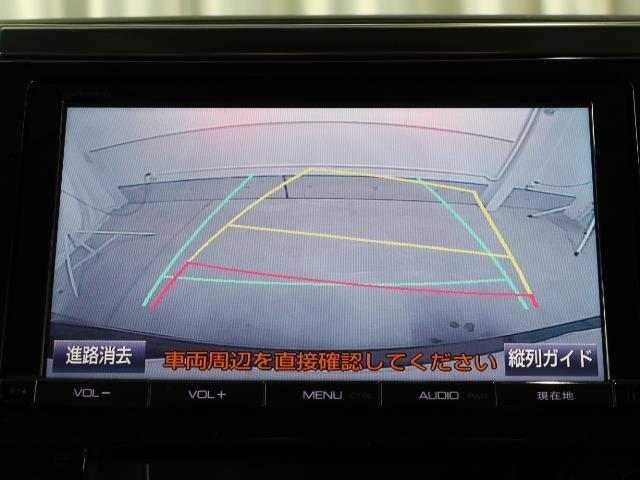 2.5Z Gエディション 両側パワースライドドア LED 4WD ETC フルセグTV バックカメラ メモリーナビ クルーズコントロール ドライブレコーダー ワンオーナー 後席ディスプレイ 本革シート アイドリングストップ(8枚目)