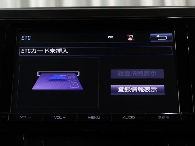 2.5Z Gエディション 両側パワースライドドア LED 4WD ETC フルセグTV バックカメラ メモリーナビ クルーズコントロール ドライブレコーダー ワンオーナー 後席ディスプレイ 本革シート アイドリングストップ(9枚目)