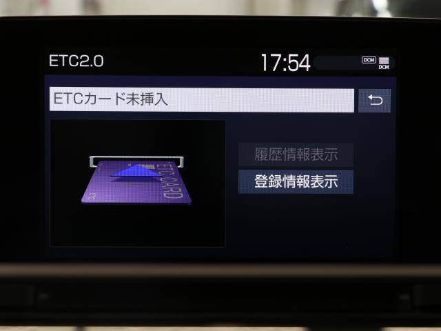 G-エグゼクティブ 黒革シート 1オーナー バックカメラ メモリーナビ ETC フルセグ LED 衝突被害軽減ブレーキ アルミ スマートキー ナビテレビ パワーシート DVD(8枚目)