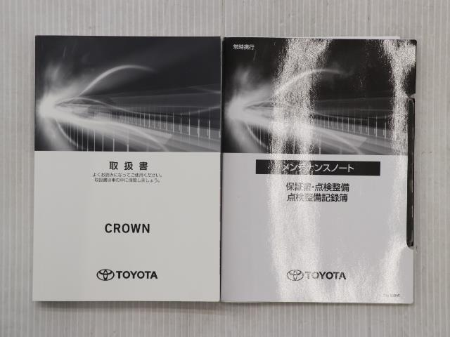 G-エグゼクティブ 黒革シート 1オーナー バックカメラ メモリーナビ ETC フルセグ LED 衝突被害軽減ブレーキ アルミ スマートキー ナビテレビ パワーシート DVD(20枚目)