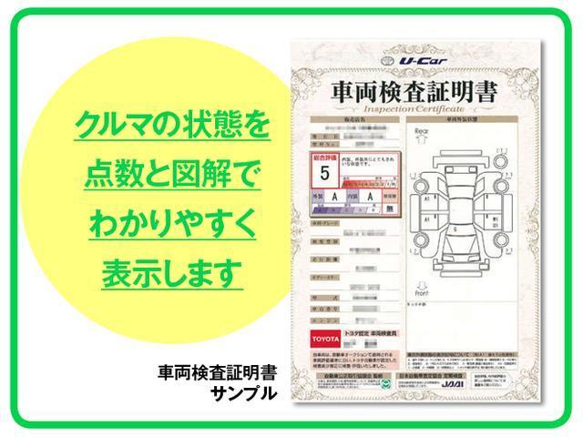 総合評価は10段階、内装・外装は5段階で点数表示。外装は、キズの程度と場所がひと目で分かるよう車両展開図も記載しいています。