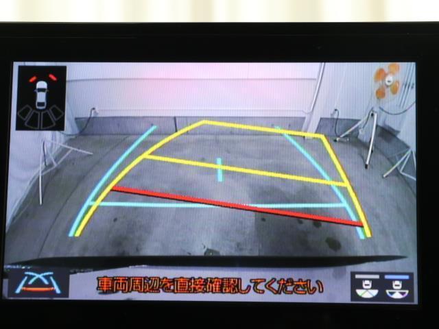 ハイブリッド ダブルバイビー Bカメラ フルセグ ナビTV メモリーナビ スマートキー LEDヘッドライト ワンオーナー クルーズコントロール 衝突軽減 記録簿 AW(8枚目)