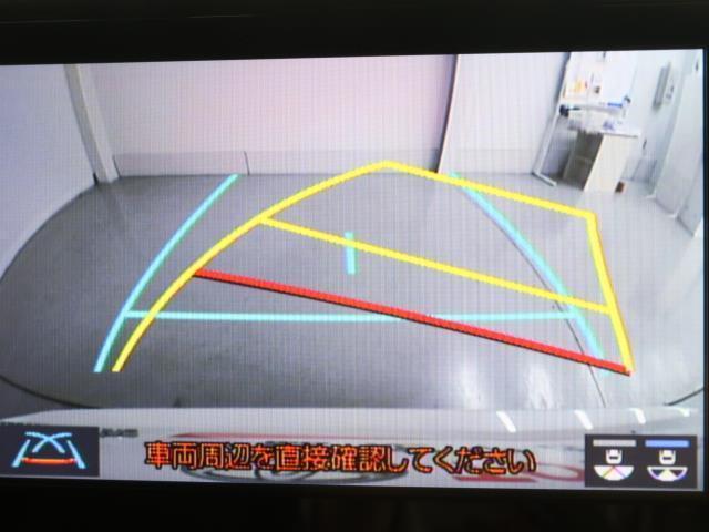 ハイブリッド ダブルバイビー Bカメラ フルセグ ナビTV 元試乗車 ETC メモリーナビ スマートキー LEDヘッドライト クルーズコントロール ドラレコ付 衝突軽減 記録簿 AW(6枚目)