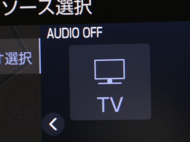 ハイブリッド ダブルバイビー Bカメラ フルセグ ナビTV 元試乗車 ETC メモリーナビ スマートキー LEDヘッドライト クルーズコントロール ドラレコ付 衝突軽減 記録簿 AW(8枚目)