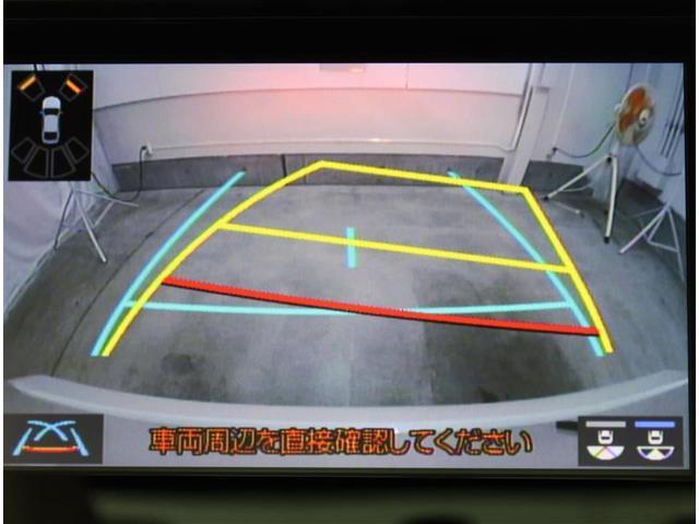 ダブルバイビー フルセグ メモリーナビ ETC クルーズコントロール スマートキー LED ナビTV バックM 衝突被害軽減システム ABS(6枚目)