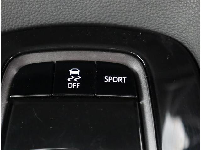 ダブルバイビー フルセグ メモリーナビ ETC クルーズコントロール スマートキー LED ナビTV バックM 衝突被害軽減システム ABS(13枚目)
