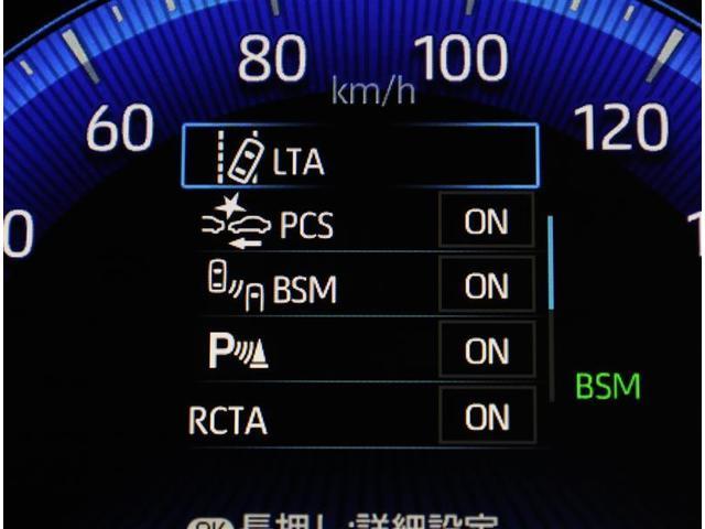 ダブルバイビー フルセグ メモリーナビ ETC クルーズコントロール スマートキー LED ナビTV バックM 衝突被害軽減システム ABS(14枚目)