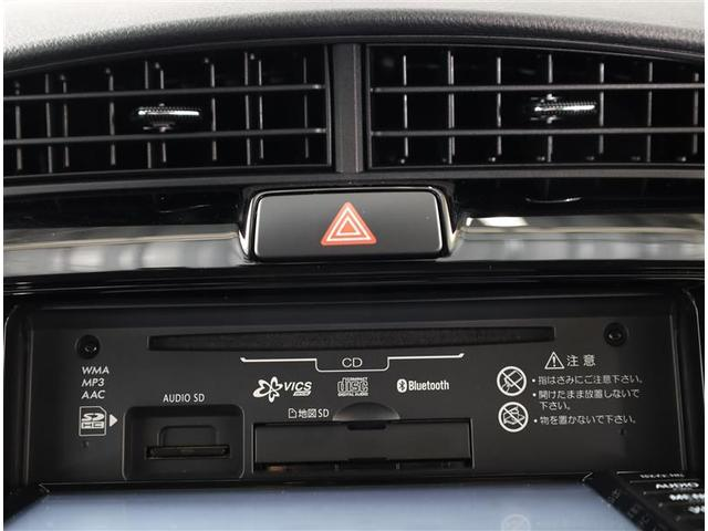 ハイブリッドG 衝突被害軽減装置 Bカメ ドラレコ メモリ-ナビ ETC付 オートエアコン CD キーレス 記録簿 ABS 横滑り防止 ナビ&TV 1セグ Wエアバッグ(9枚目)