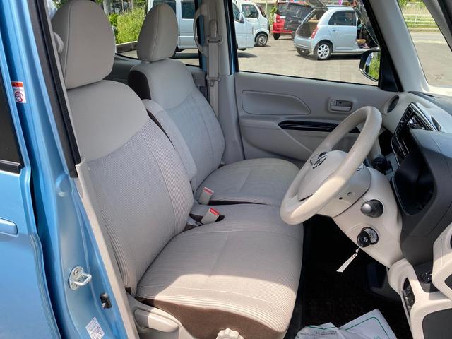 「日産」「デイズルークス」「コンパクトカー」「千葉県」の中古車12