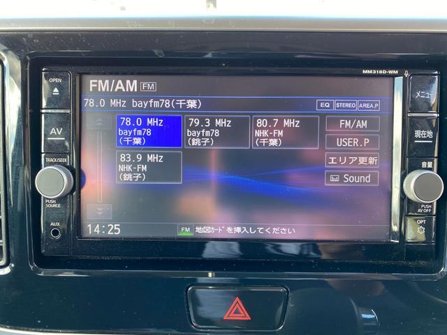 「三菱」「eKスペースカスタム」「コンパクトカー」「千葉県」の中古車10