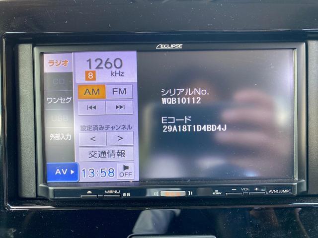 「スズキ」「ワゴンRスティングレー」「コンパクトカー」「千葉県」の中古車10