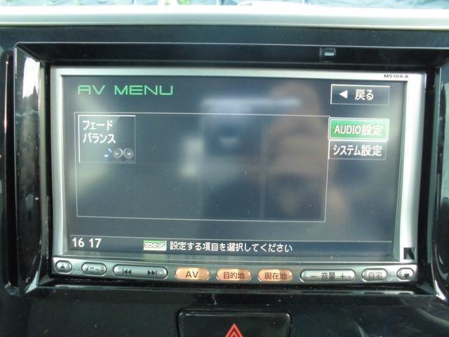 日産 デイズルークス X アラウンドビューモニター SDナビ