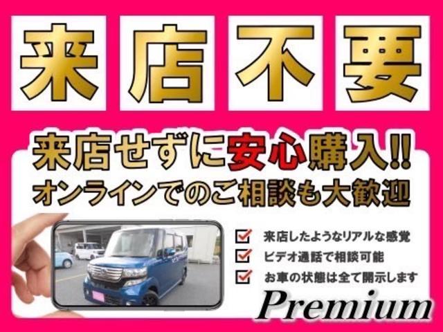 G 社外ナビ シートヒーター 社外アルミ(4枚目)