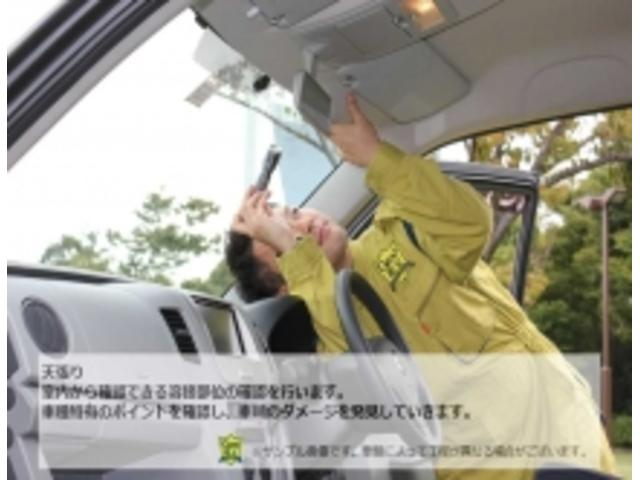 G 社外ナビ シートヒーター 社外アルミ(29枚目)