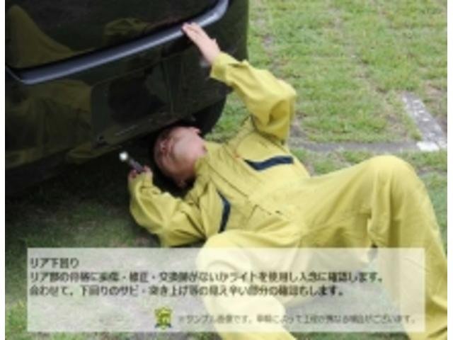 G 社外ナビ シートヒーター 社外アルミ(31枚目)