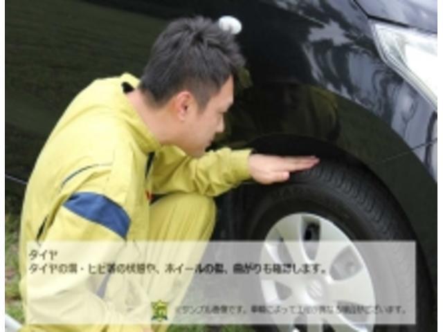 G 社外ナビ シートヒーター 社外アルミ(33枚目)