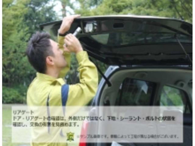 G 社外ナビ シートヒーター 社外アルミ(34枚目)