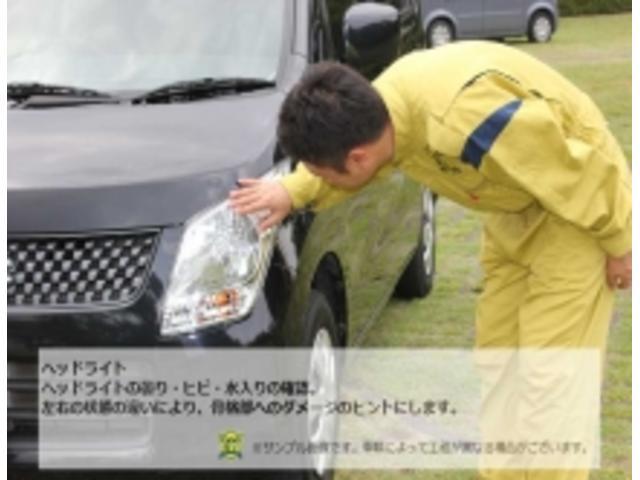 G 社外ナビ シートヒーター 社外アルミ(35枚目)
