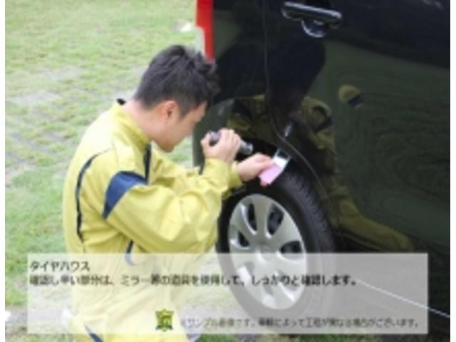 G 社外ナビ シートヒーター 社外アルミ(36枚目)
