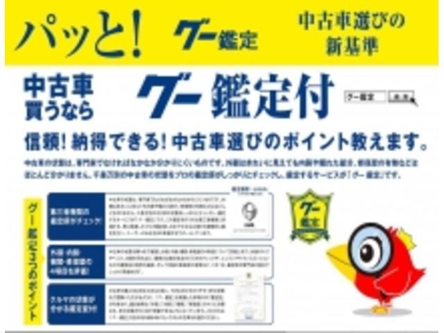G 社外ナビ シートヒーター 社外アルミ(37枚目)