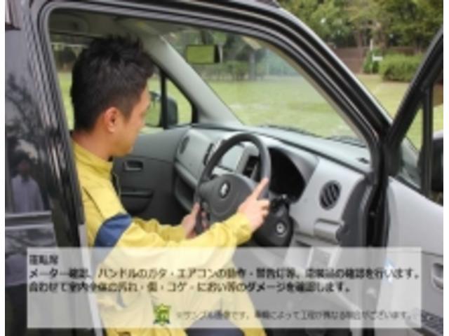 ハイブリッドX 純正ナビ 周囲カメラ 両側パワスラ(27枚目)