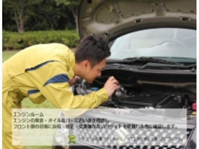 「ダイハツ」「エッセ」「軽自動車」「千葉県」の中古車30