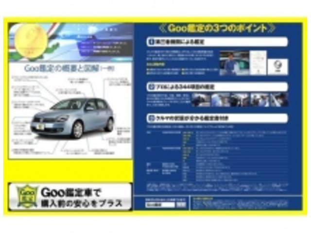 「ダイハツ」「エッセ」「軽自動車」「千葉県」の中古車38