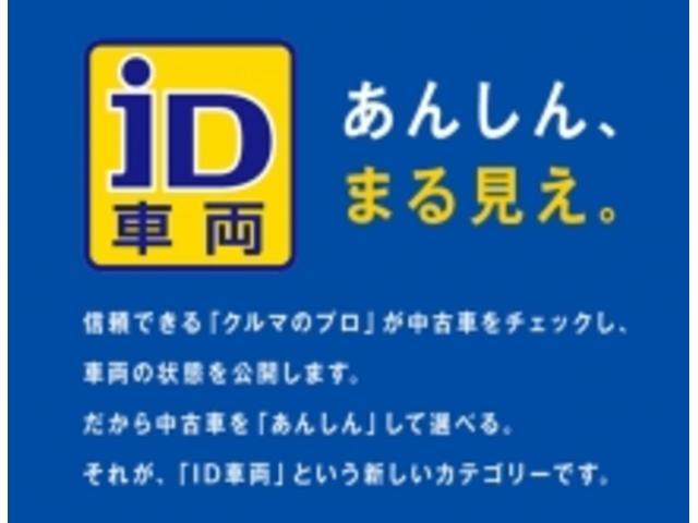ベースグレード ナビTV ETC バックカメラ(25枚目)