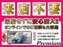 リミテッドII 社外ナビ シートヒーター バックカメラ(4枚目)