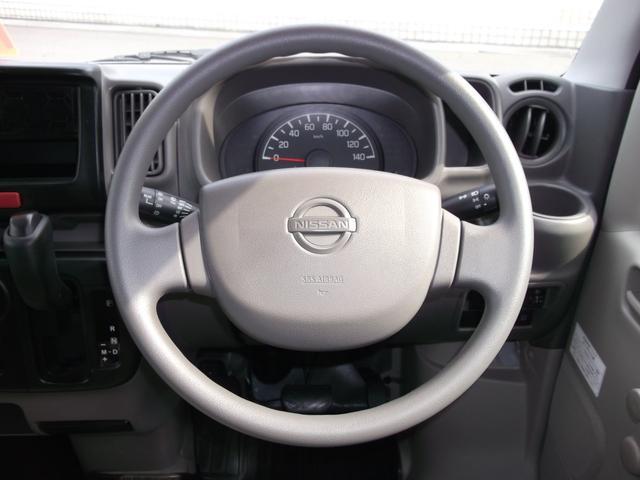 「日産」「NV100クリッパーバン」「軽自動車」「千葉県」の中古車3