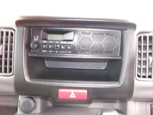 「日産」「NV100クリッパーバン」「軽自動車」「千葉県」の中古車4