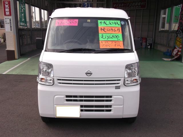 「日産」「NV100クリッパーバン」「軽自動車」「千葉県」の中古車18