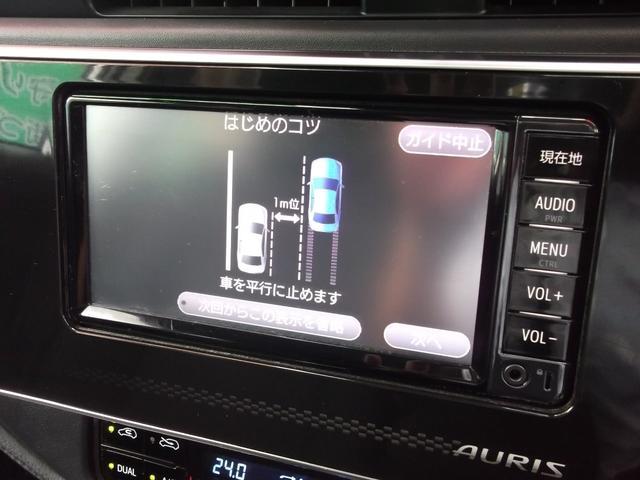 「トヨタ」「オーリス」「コンパクトカー」「千葉県」の中古車9