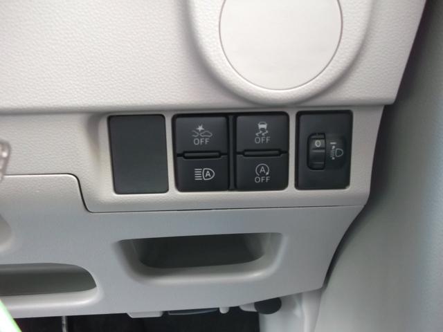 「ダイハツ」「ムーヴ」「コンパクトカー」「千葉県」の中古車9