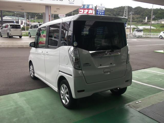「日産」「デイズルークス」「コンパクトカー」「千葉県」の中古車4